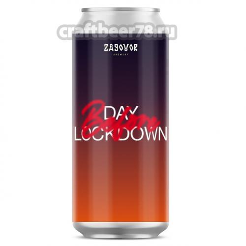 Zagovor - Day Before Lockdown