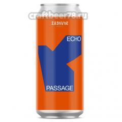 Zagovor - Echo Passage