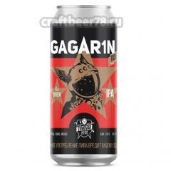 Samovar Brew - Gagar1n 4th Brew