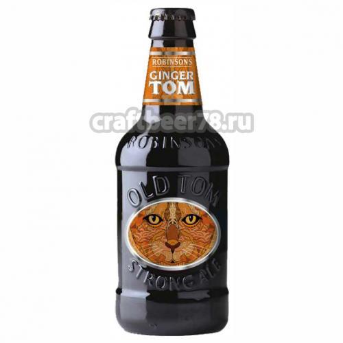Robinsons - Old Tom Ginger
