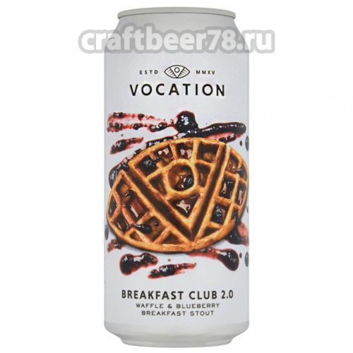 Vocation Brewery - Breakfast Club 2.0