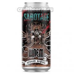 Sabotage - Лунная Нефть