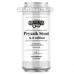 Salden's - Pryanik Stout 9.0 Edition