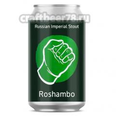 Одна тонна - Roshambo: Coconut