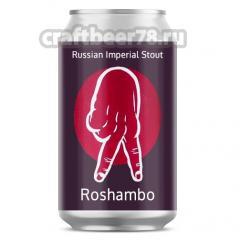 Одна тонна - Roshambo: Bitter Almonds/Vanilla