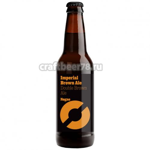 Nøgne Ø - Imperial Brown Ale