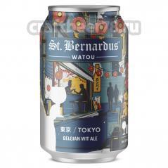 St. Bernardus - Tokyo