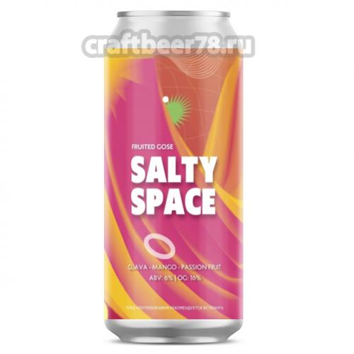 Red Rocket - Salty Space: Guava & Mango & Passion Fruit