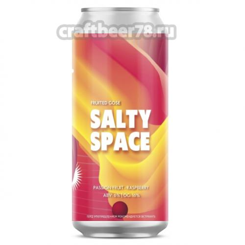 Red Rocket - Salty Space: Passion Fruit & Raspberry