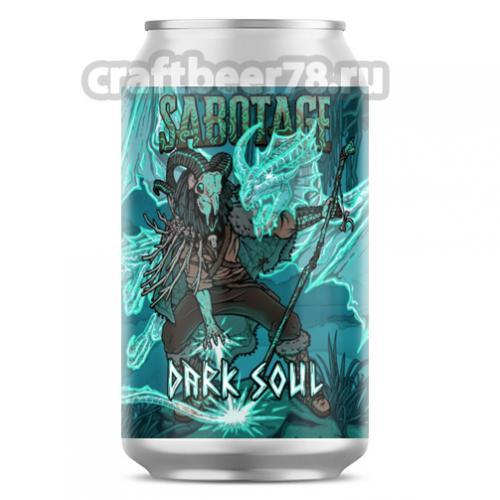Sabotage - Dark Soul