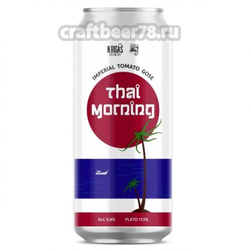 New Riga`s - Thai Morning