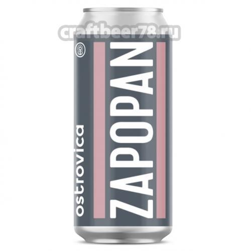 Ostrovica Brewery - Zapopan