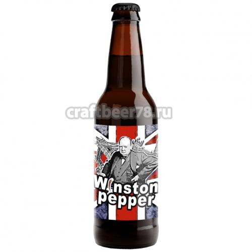 LaBEERint Brewery - Winston Pepper