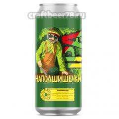 LaBEERint Brewery - НаПолШишечки