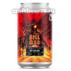 Chibis - Hell Man: Hot