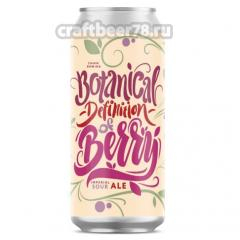 Stamm Brewing - Botanical Definition of Berry