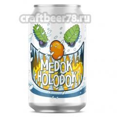 Cosmic City - Medok & Holodok