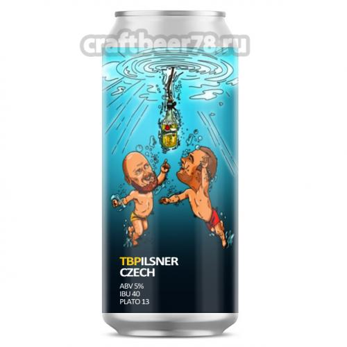 ТБП - TBPilsner