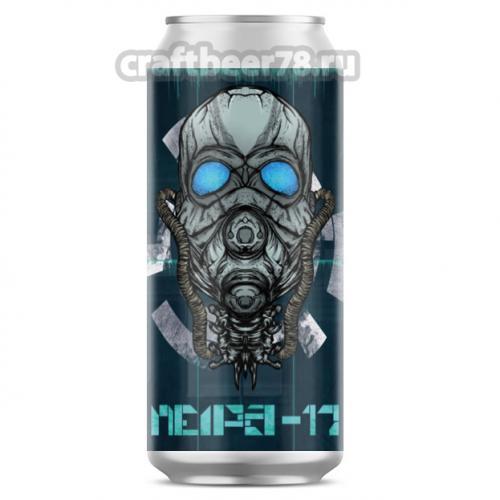 Selfmade Brewery - NEIPA-17