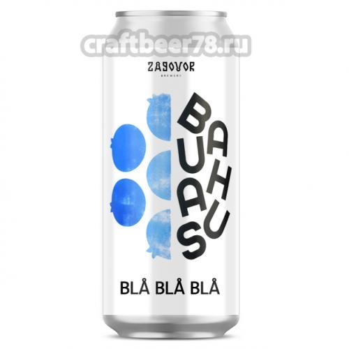 Zagovor - Bauhaus BlåBlåBlå