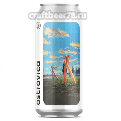 Ostrovica Brewery - Together Wherever