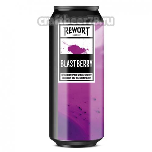 Rewort - Blastberry