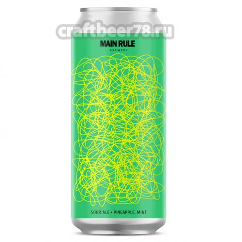 Main Rule - All Mixed Up (Pineapple, Mint)