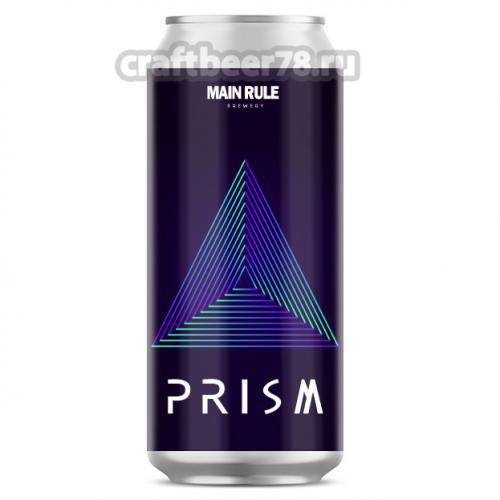 Main Rule - Prism (Talus)