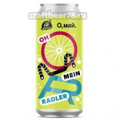 AF Brew - Oh, Mein Radler