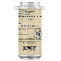 Rewort - Проба 001 (English Mild)