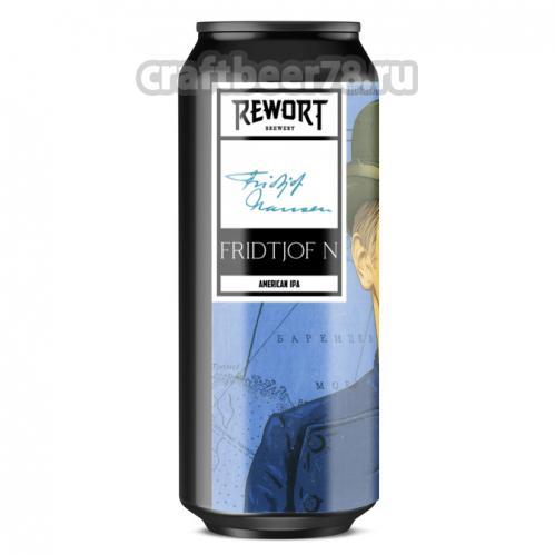 Rewort - Fridtjof N.