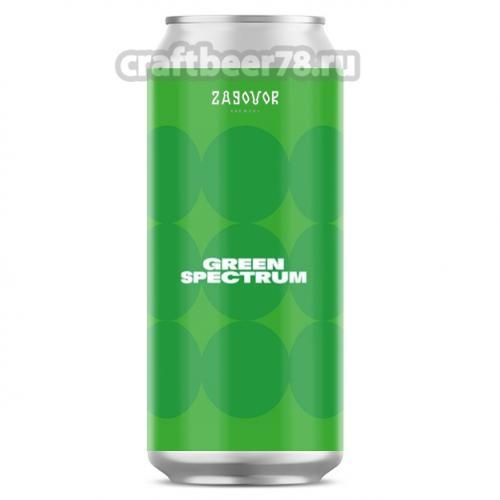 Zagovor - Green Spectrum
