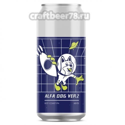 Red Rocket - Alpha Dog Ver.2