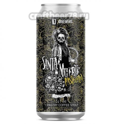 Четыре пивовара - Santa Muerte Pasteleria