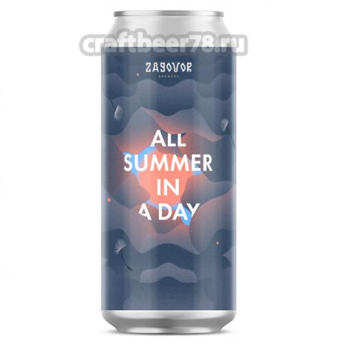 Zagovor - All Summer In A Day