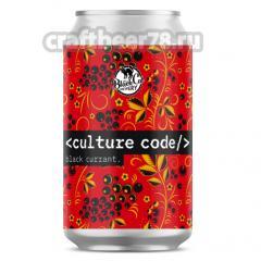 Black Cat - Culture Code: Pastila Black Currant