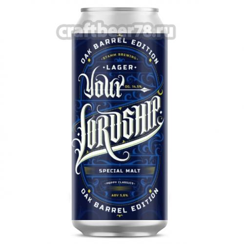 Stamm Brewing - Your Lordship Oak Barrel Edition