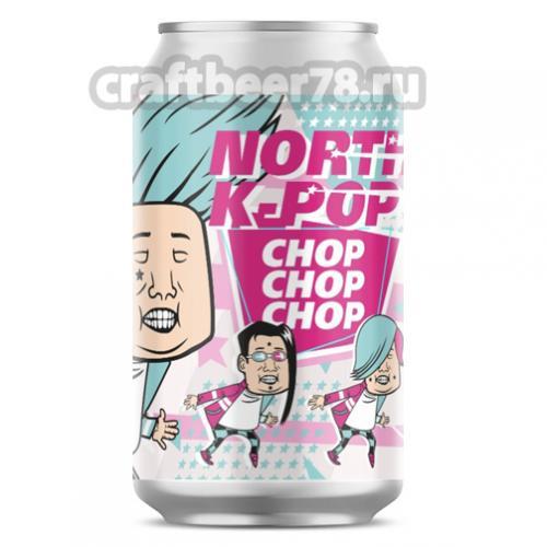 Cosmic City - North K-Pop Chop Chop Chop