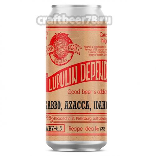 HopHead - Lupulin Dependence 2021