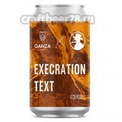 Plague Brew - Execration Text
