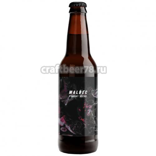 Plague Brew - Malbec