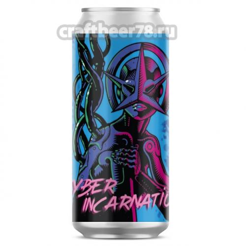 Selfmade Brewery - Cyber Incarnation
