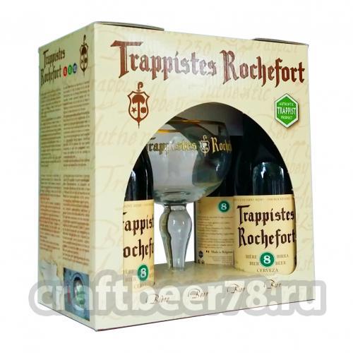 Rochefort - Trappistes Rochefort (4 бут. x 0,33л. + бокал)