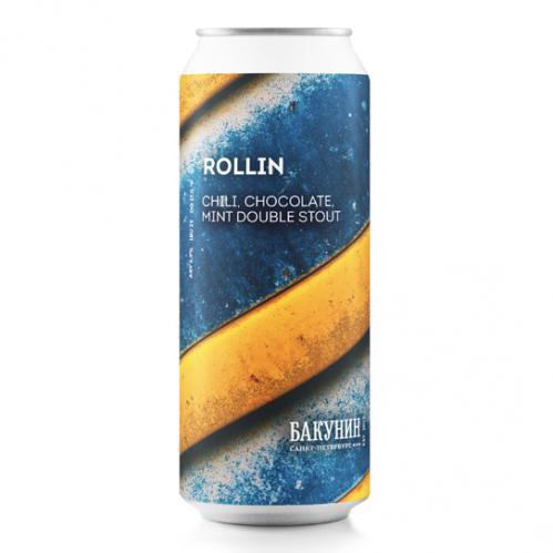 Бакунин - Rollin