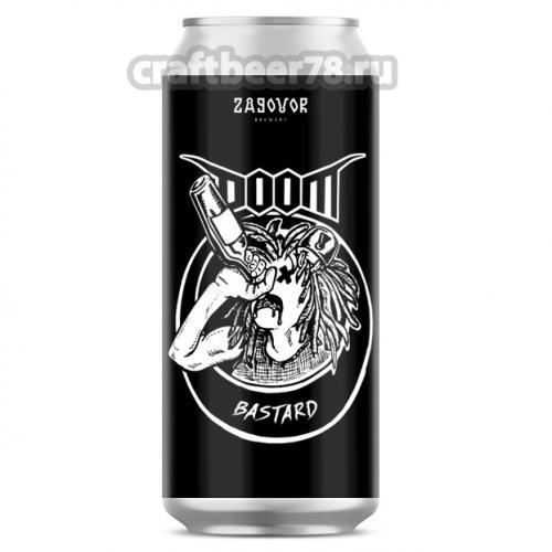 Zagovor - Doom Bastard